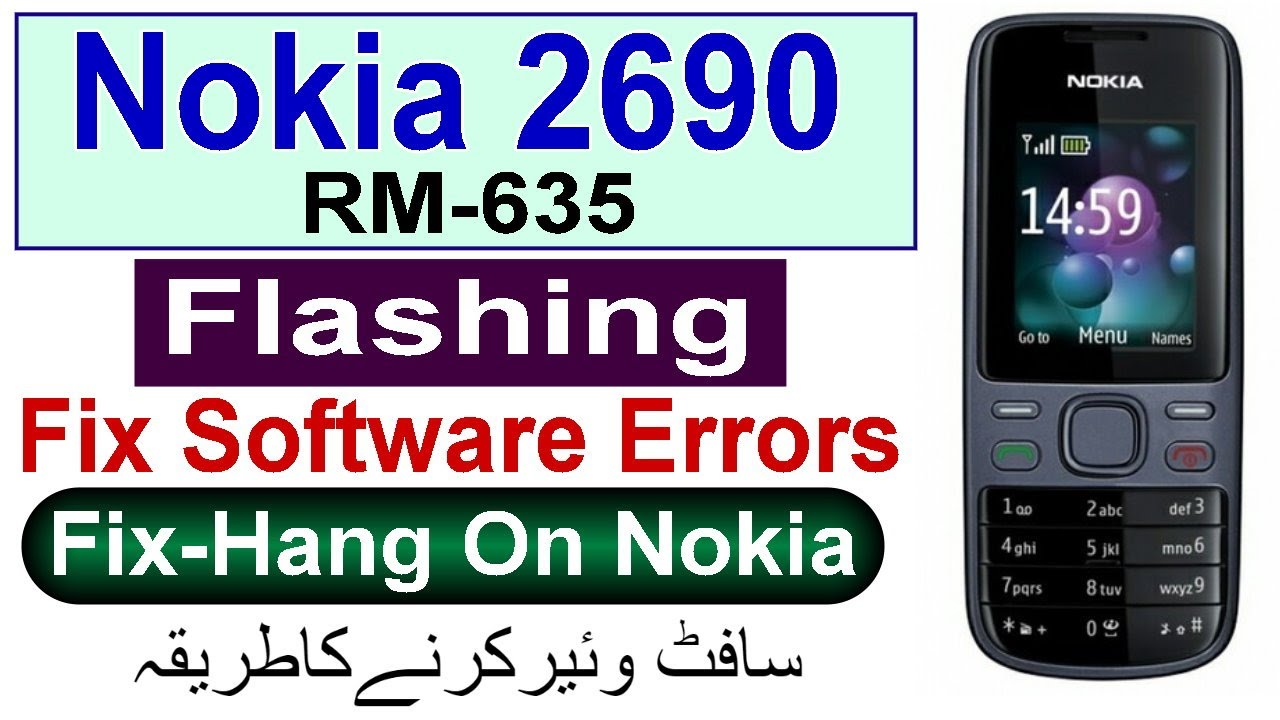 rm nokia facebook 0 for 2690