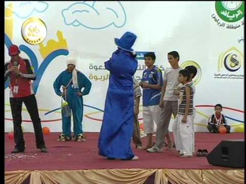 مسابقات حركية ملتقى ربوة الرياض