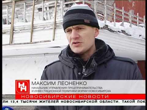 Конец фильмам: реконструкцию «Космоса» начали в Новосибирске