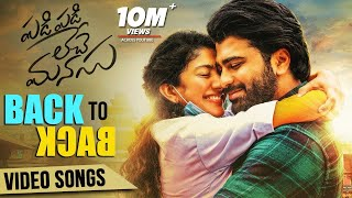 Padi Padi Leche Manasu Back to Back Full Video Songs -  Sharwanand, Sai Pallavi