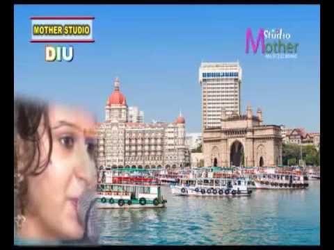 Diu Nahi Dekha To Kush Nahi Dekha Full Song 2016