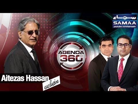 Agenda 360 - SAMAA TV - 08 Oct 2017