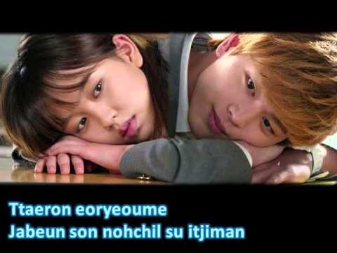 Yook Sungjae (BtoB) [feat. Park Hye Soo] - Love Song (Lyrics) [Who Are You: School 2015 OST]