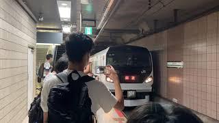 E257系0番台東京発車