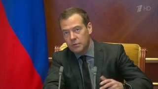 Дмитрий Медведев провел совещание о повышении эффективности целевого обучения в вузах