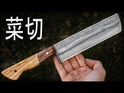 Knife Making: Japanese Nakiri   Making New One After 2 Years
