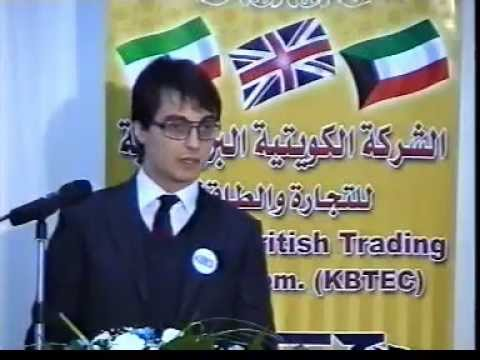 EXCO - Kuwaiti British Trading Energy Co.