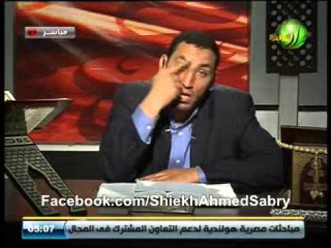 حكم النمص وتنظيف الحواجب الشيخ أحمد صبري