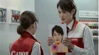 2009/9/19OA 出演:岡田 将生、岩田 さゆり 「岡田。」 「あっ。」 「新...