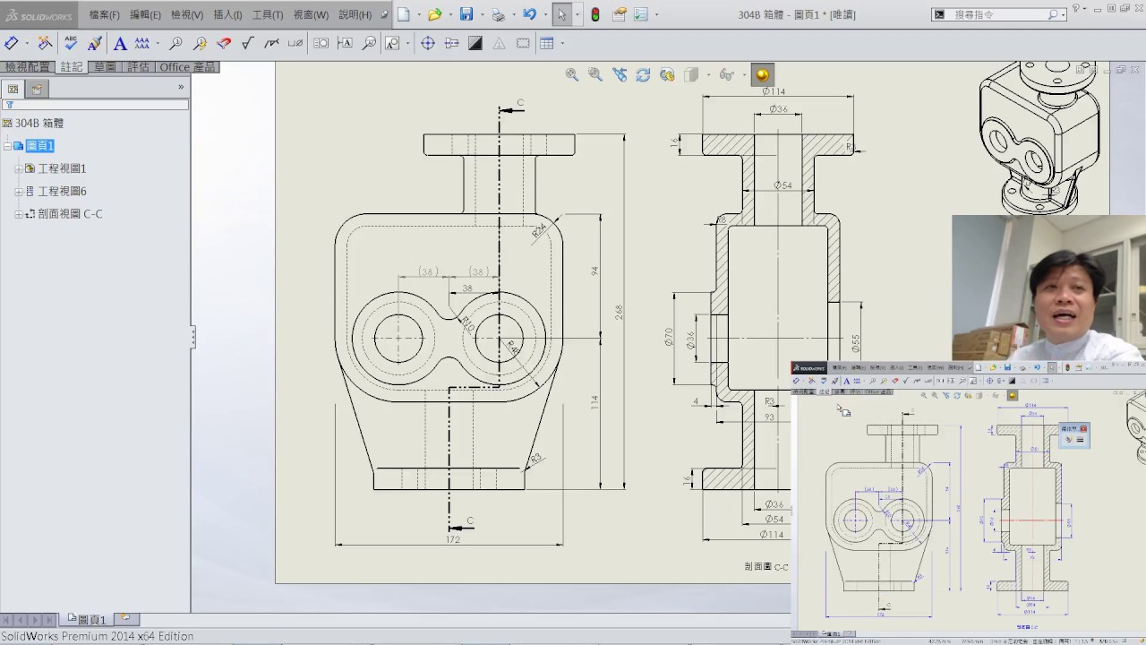 solidworks 8.轉檔DWG+PDF - YouTube