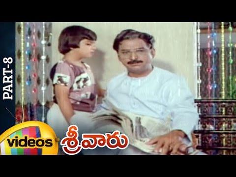 Srivaru Telugu Full Movie | Sobhan Babu | Vijayashanti | Chandra Mohan | Part 8 | Mango Videos