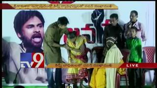 Pawan Kalyan interacts with Uddanam's Kidney patients - Full Video - TV9