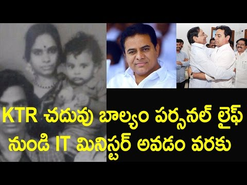 Ktr profile | Personal life career secrets of ktr