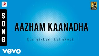 Kaaraikkudi Kallakudi Aazham Kaanadha Tamil Song | Jawahar Wattal