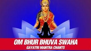 Gayatri Mantra - Om Bhur Bhuva Swaha Mantra by Suresh Wadkar