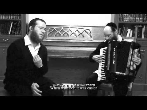 Papirosen By Yanky Lemmer and Nachman Rosen - Famous Yiddish Wartime Ghetto Song