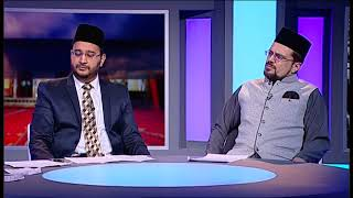 Horizons d'Islam - Season 2 - Episode 9