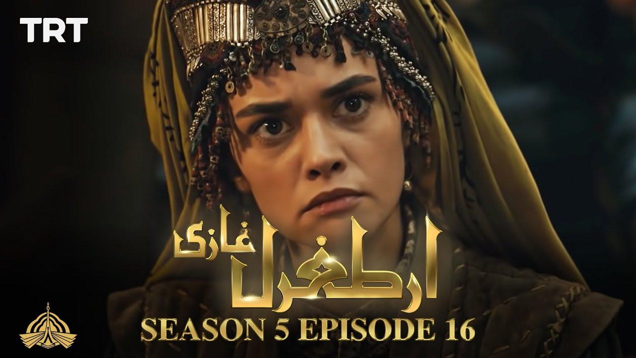 Ertugrul Ghazi Urdu | Episode 16| Season 5