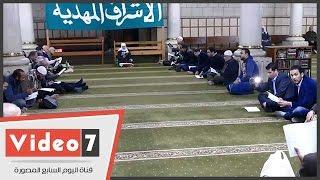 رغم منع الأوقاف.. تواصل حلقات الذكر الجماعى داخل مسجد الحسين