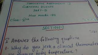 EVS  .....Blue print and question paper