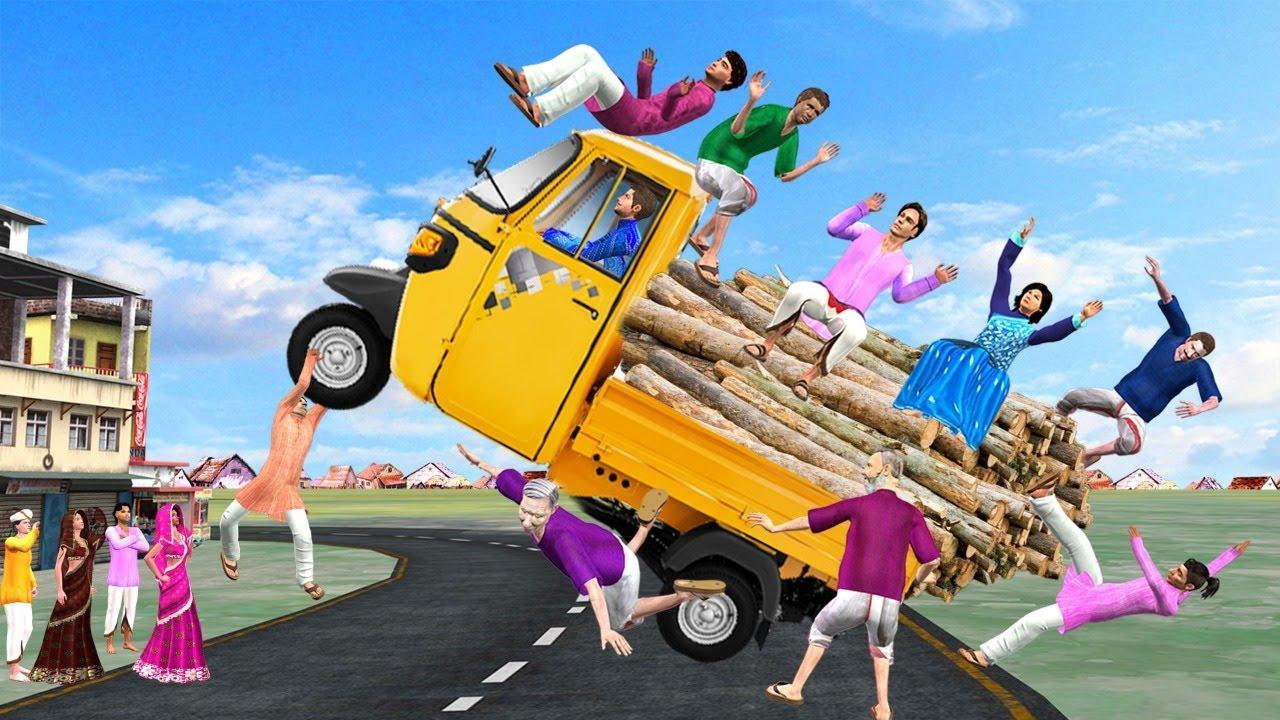 घमंडी ऑटो रिक्शा वाला Ghamandi Auto Rickshaw Wala Comedy Video हिंदी कहानियां Hindi Kahaniya Comedy