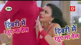 Bhojpuri sexy video hot video song sex video xxx video hot video song Bhojpuri Superhit song 2019