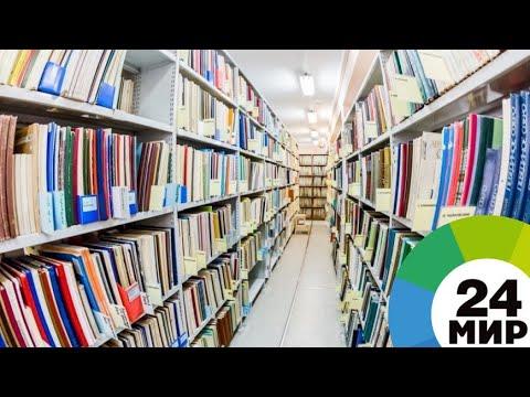 День книги: в Таджикистане стартовала «Неделя детской и юношеской книги» - МИР 24