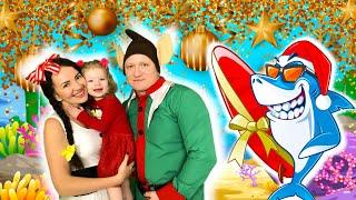 Christmas Baby Shark Song |Kids Songs & Nursery Rhymes by Sasha Kids Channel