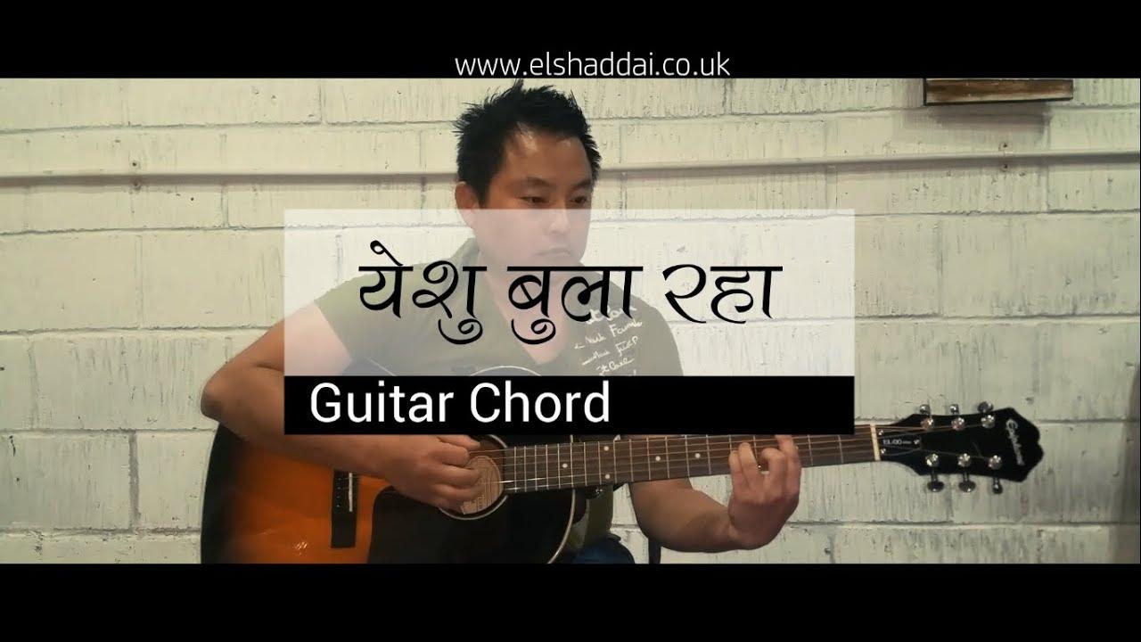 Yeshu Bula Raha Hindi Christian Song Chord With Lyrics Youtube