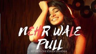 Nehr Wale Pull | Folk Song | Urvashi Kiran Sharma | Shatak Sharma