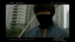 Download Mp3 Oh Joon Sung   오준성  작곡/편곡 시티헌터ost Hot Spade .wmv