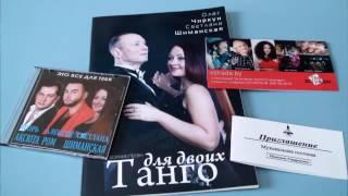 «Нескучный перерыв» Первый национальный канал Белорусского радио