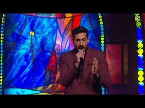 קובי מרימי – The Circle of Life – 'הכוכב הבא לאירוויזיון 2019'