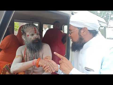 30-7-18 साधू ने रुक कर मुफ्ती हारून नदवी को क्या कहा ?Mufti Haroon Nadvi par Sadhu bhi Fida