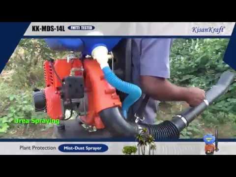 KK-MDS-14L #Mist-Dust Sprayer Demo Video