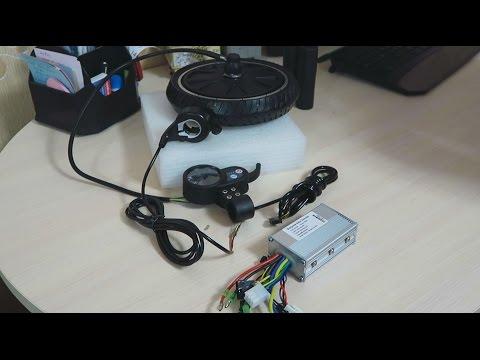 Электрический самокат своими руками. Часть 1. Распаковка электроники