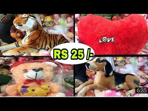 Chepest Soft toys in Sadar bazar,New Delhi,India (G M VLOGS).  Exploring the Market { Vlog-7 }