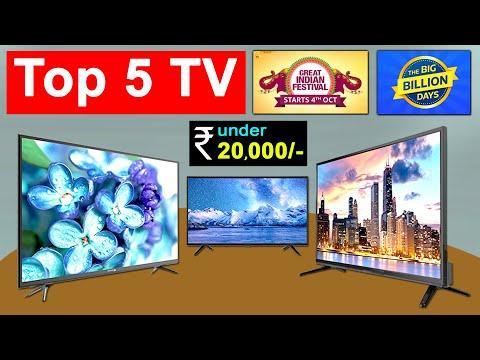 Best TV Under 20000 - Flipkart Big Billion Day 2021 and Amazon Great Indian Sale 2021 | TV Under 20k