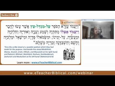 The reform of Nehemiah | Biblical Hebrew Webinar by eTeacherBiblical.com