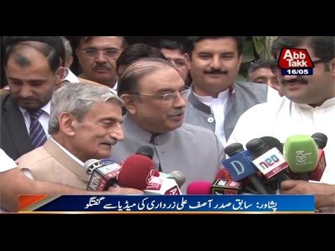 Peshawar: Former President Asif Ali Zardari talks to media