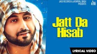 Jatt Da Hisab | ( Full Song) | Sourav Amar | New Punjabi Songs 2019 | Jass Records