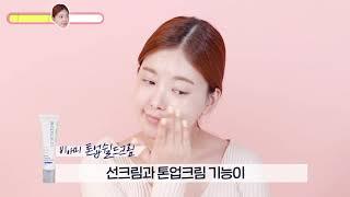 [코드네이처] 비아미4종세트 / 바이럴 영상