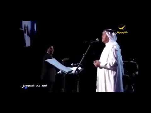 السعودية.. لفنان محمد عبده يضحك الجمهور بسبب عدم قدرته على قراءة كلمة زين