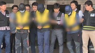 섬 女교사 성폭행 학부모 파기환송심서 최고 15년 중형 / 연합뉴스TV (YonhapnewsTV)