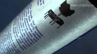 Pro-Aries. Набор для мобильной пайки ES-630К(Подписывайтесь на нашу группу Вконтакте — http://vk.com/chipidip, и Facebook — https://www.facebook.com/chipidip * При проведении..., 2012-06-29T23:14:06.000Z)