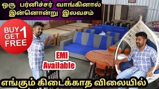 எங்கும் கிடைக்காத விலையில் தரமான Furniture | Furniture market in tamil Idhu Namma Aalu