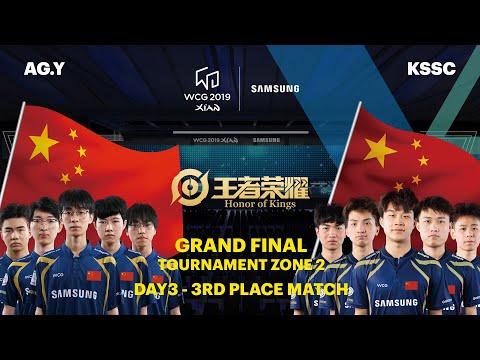 WCG 2019 GF | Arena of Valor 3rd place match | AG Y vs KSSC