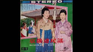K437 : 아리랑 - 노래:김옥심. 이은주(1964년…