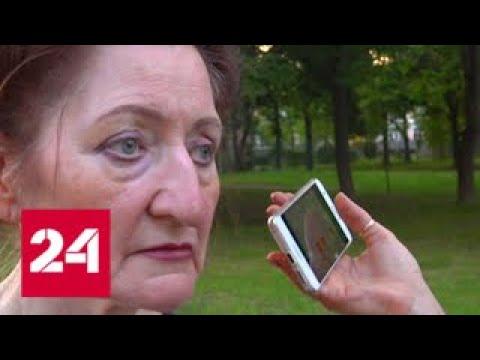 Звонок. Документальный фильм Саши Бублик - Россия 24