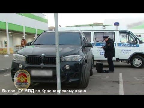 Стрельба у ТЦ в Красноярске